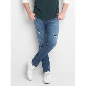 Destructed skinny fit jeans (bi-stretch)