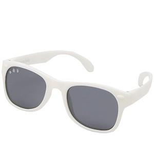 White Flexible Sunglasses (Baby)