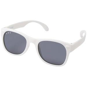 White Flexible Sunglasses (Junior)