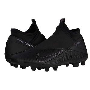 Nike Phantom VSN 2 Club DF FGu002FMG Black/Black