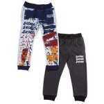 2 pack solid & printed jogger pants (4-7)
