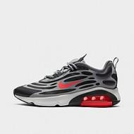 Mens Nike Air Max Exosense Casual Shoes