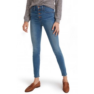 Button Front High Waist Skinny Jeans