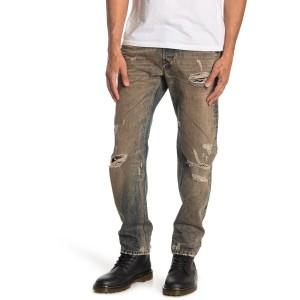 Larkee Distressed Straight Leg Jeans