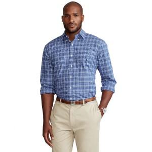 Mens Big & Tall Stretch Cotton Poplin Shirt
