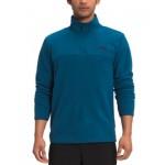 Mens Glacier Quarter-Zip Sweatshirt
