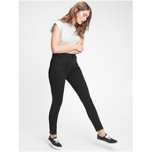 Sky High Rise True Skinny Jeans with Secret Smoothing Pockets
