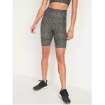 Extra High-Waisted Powersoft Hidden-Pocket Biker Shorts for Women -- 8-inch inseam