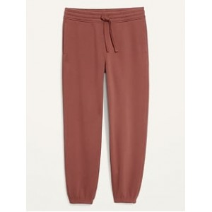 Gender-Neutral Sweatpants for Adults