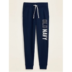 Logo-Graphic Jogger Pants for Men