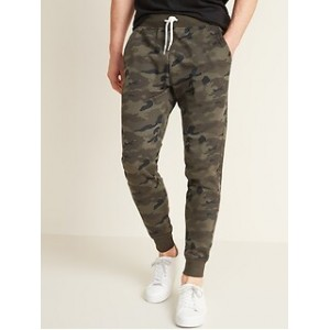 Vintage Camo Gender-Neutral Jogger Sweatpants for Adults